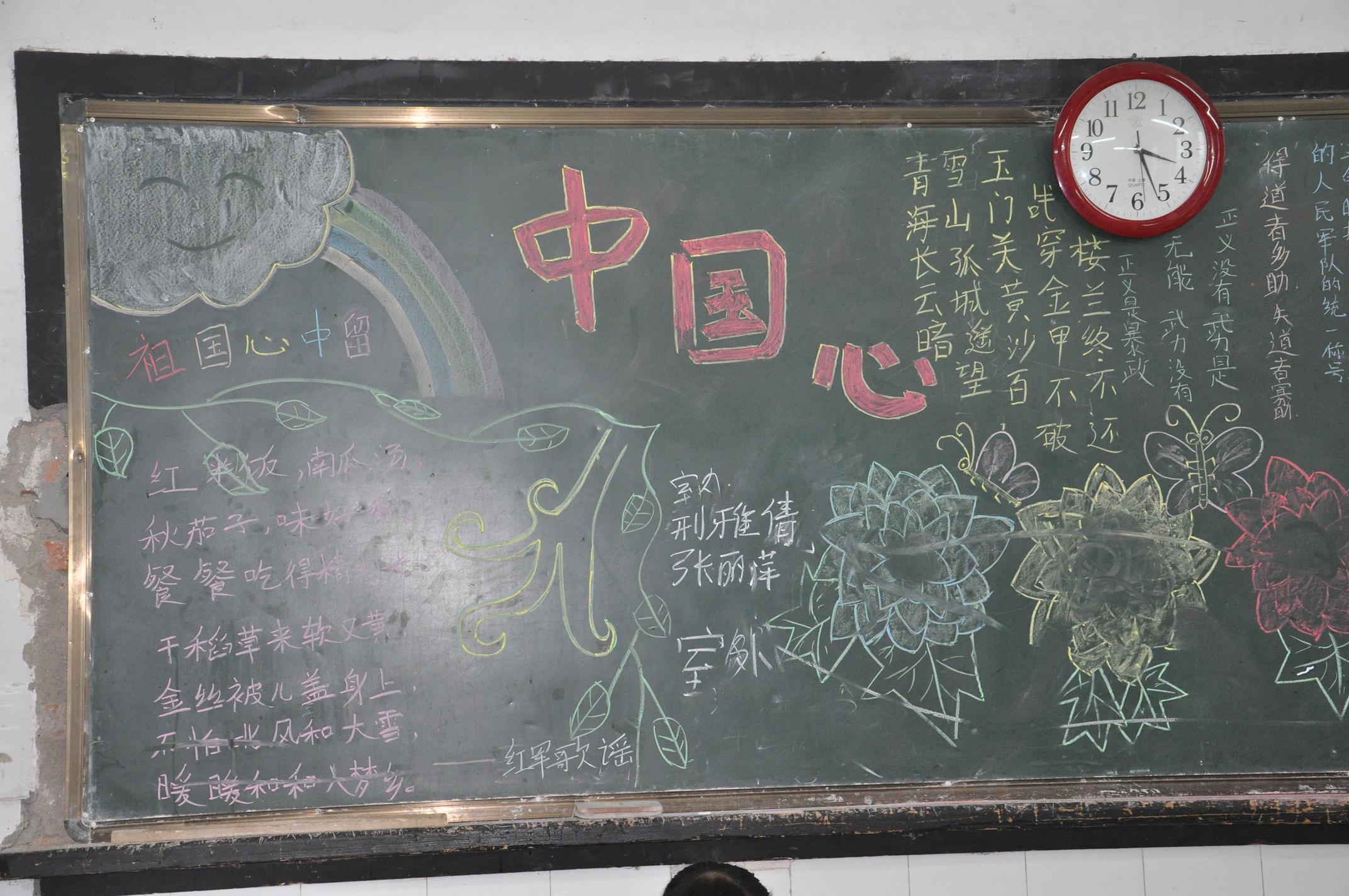 毕业黑板报图片-毕业黑板报模板-毕业黑板报设计素材-图怪兽