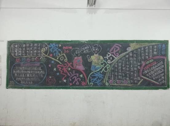 梧塘枫林小学开展反邪教宣传周活动图片
