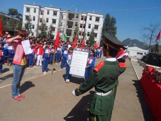 水城县木果乡村学校少年宫隆重举行了中国少年先锋队建队64周年庆祝