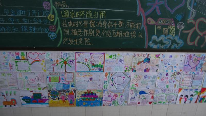 一句话征集 一句话图片形式  开封市五一路第一小学中对文化之手抄报