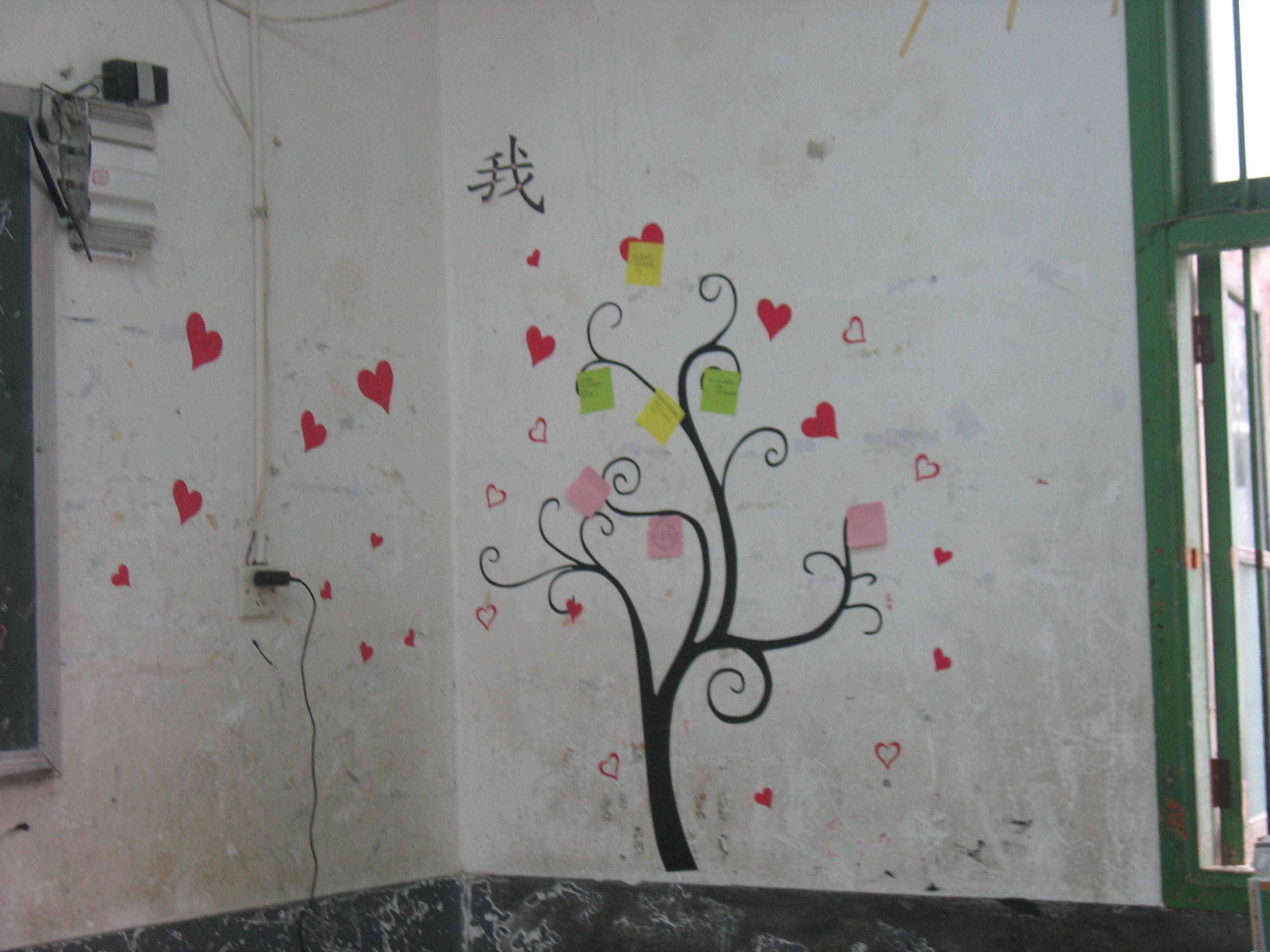 愿望墙设计创意