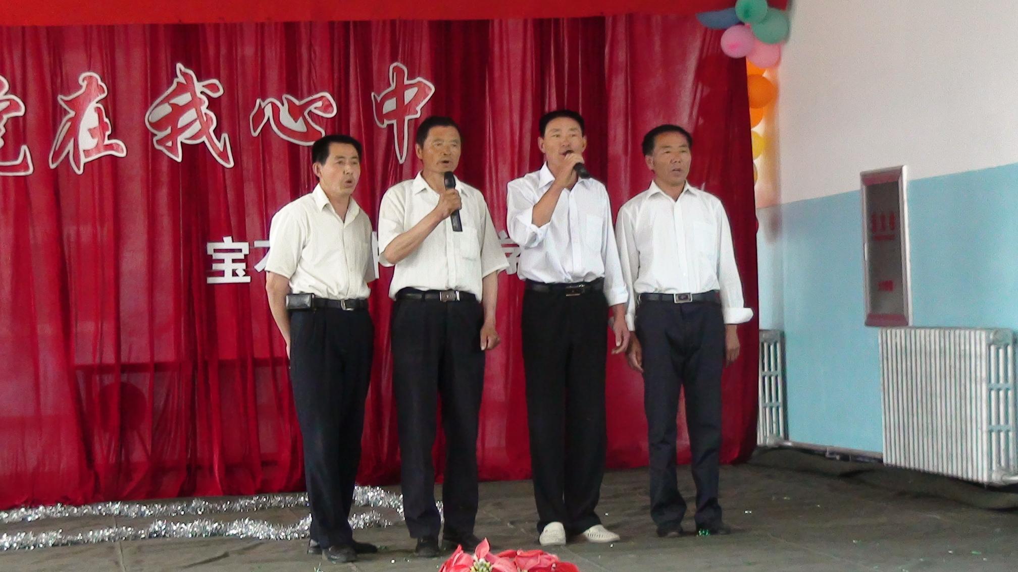 内蒙古兴安盟突泉县宝石镇中心小学红歌会