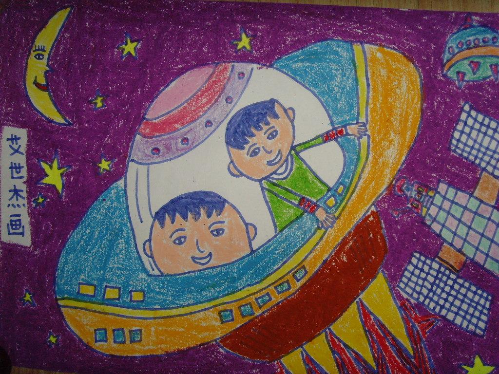 太空生活图片