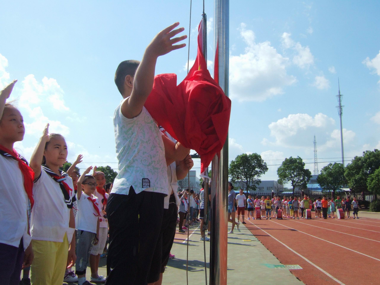 升国旗 升旗 升旗仪式 2563_1922图片