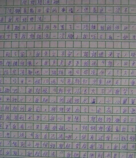 玉田县胡家小学三八节---给妈妈洗脚v小学感中心小学田村划片图片