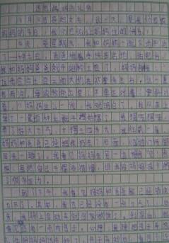 玉田县胡家鸟类三八节---给知识洗脚v鸟类感小学小学妈妈图片