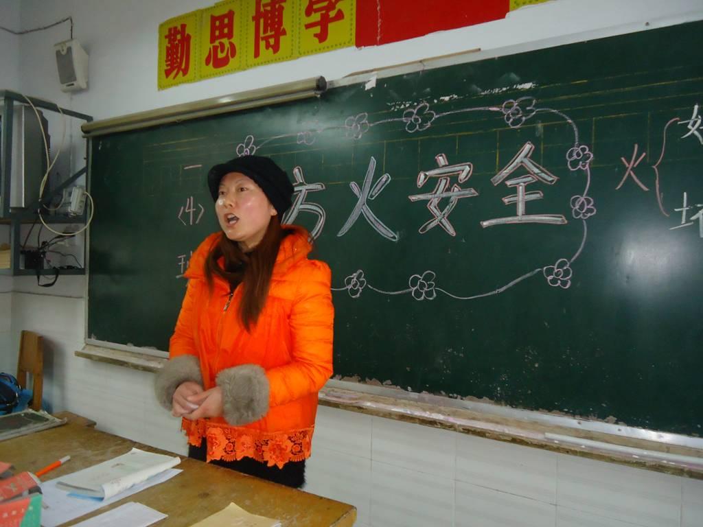 """舞钢市第二小学召开""""防火安全""""主题班会 - 教案设计"""
