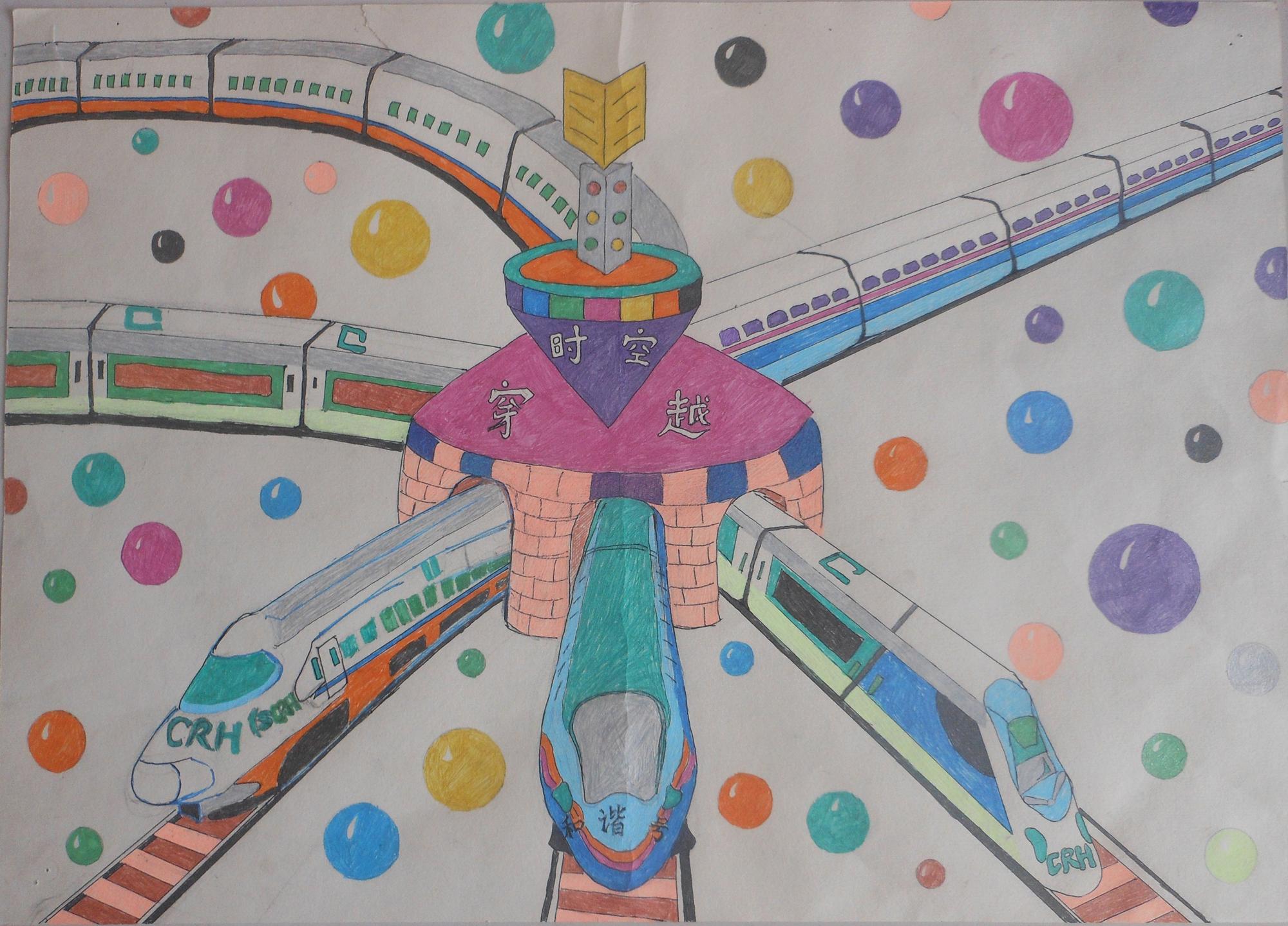 图片征集 想象科技绘画类  发布时间:2014-03-26 08:07发布者:萃清