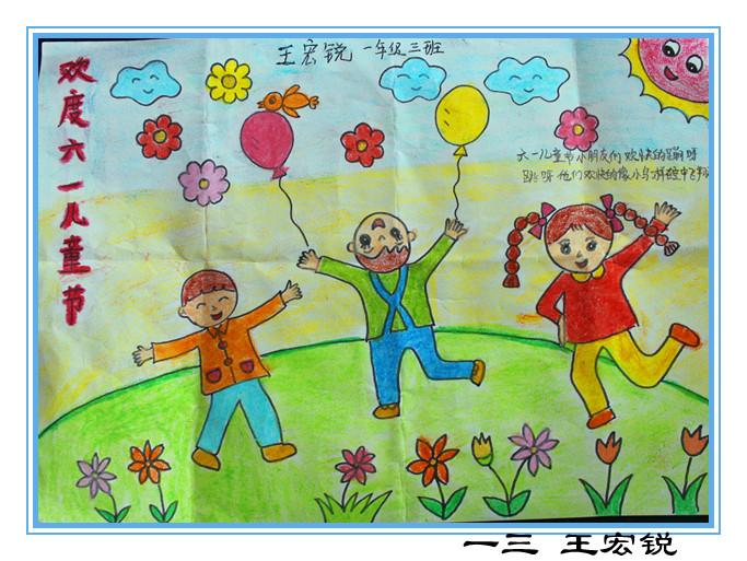 学生书法绘画展览