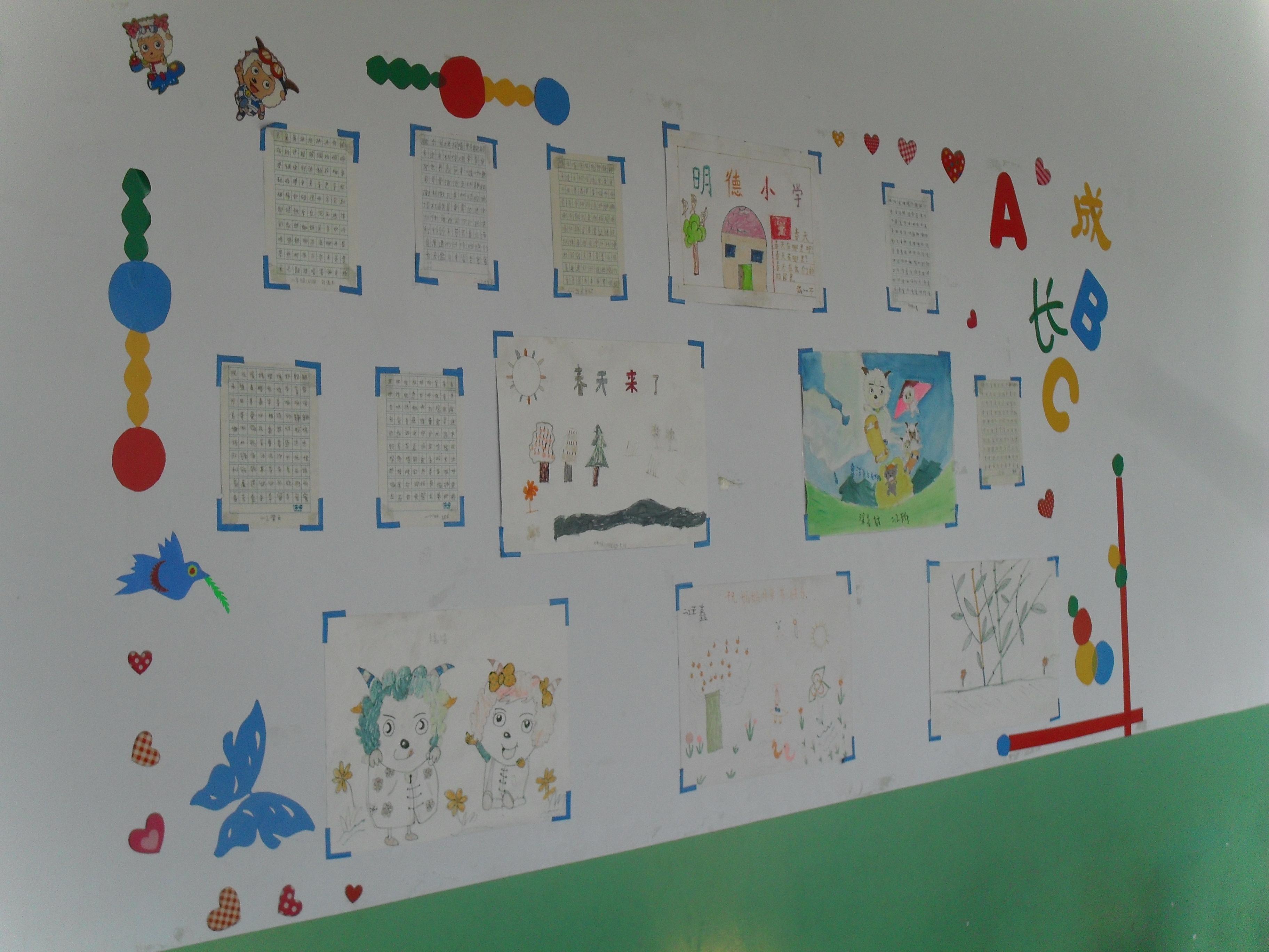 班级小组文化布置图片-优秀班级文化布置图片-班级文化教室布置图片图片