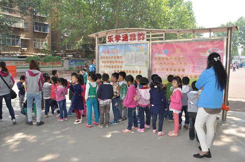 幼儿园体验小学生活, 上街区中心路小学做好幼小衔接