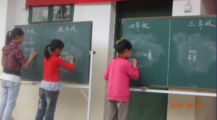 2014年福山小学英语单词上传v单词-案例听写青山小学荆门图片