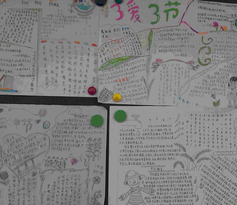 """""""三爱三节""""手抄报,让每个学生和老师知道""""爱学习,爱劳动,爱祖国,节水"""