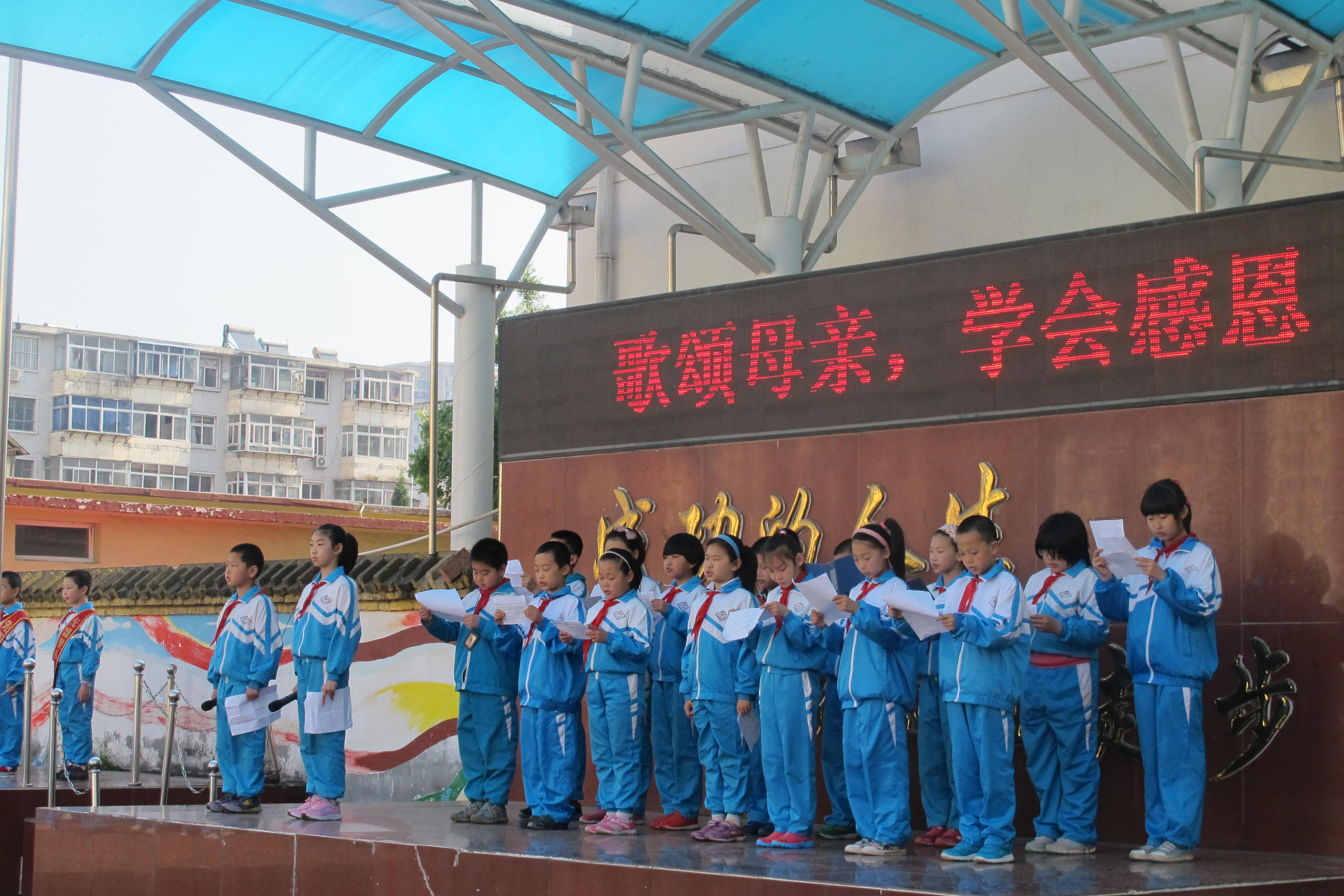 河北省秦皇岛市海港区先盛里小学积极开展我的中国梦