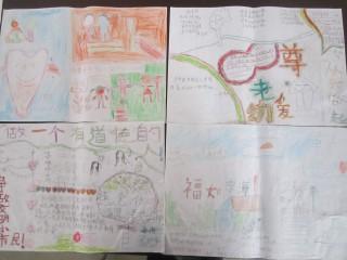 三年级孝敬父母手抄报【相关词_ 三年级感恩父母手抄报】
