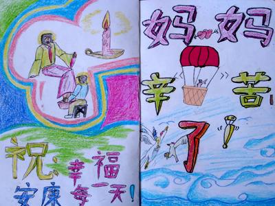 小学生新年贺年卡制作