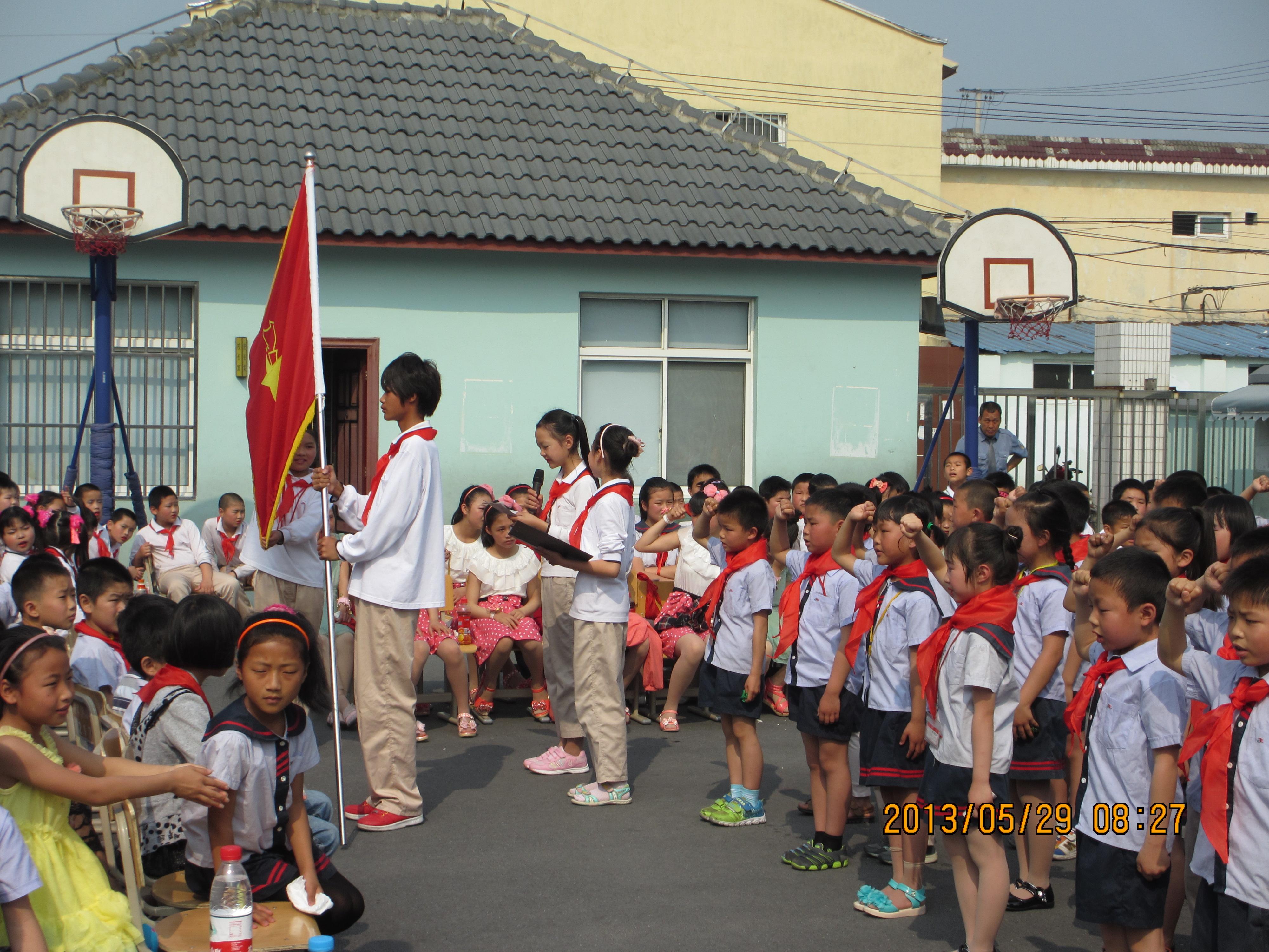 上海市松江区潘家浜小学开展今天我入队,争当小学仕宁波集港图片