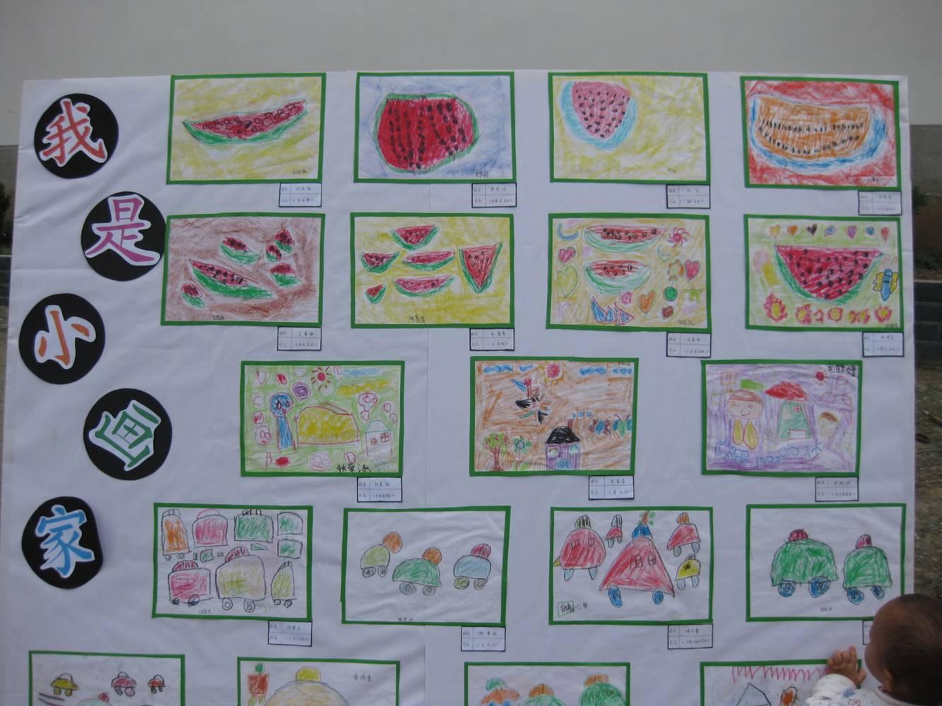 蔺河小学和幼儿园展板