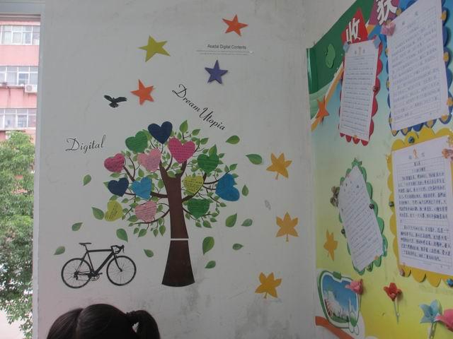 """五条路小学开展""""阅读之星,书香班级,完美教室""""评选活动"""