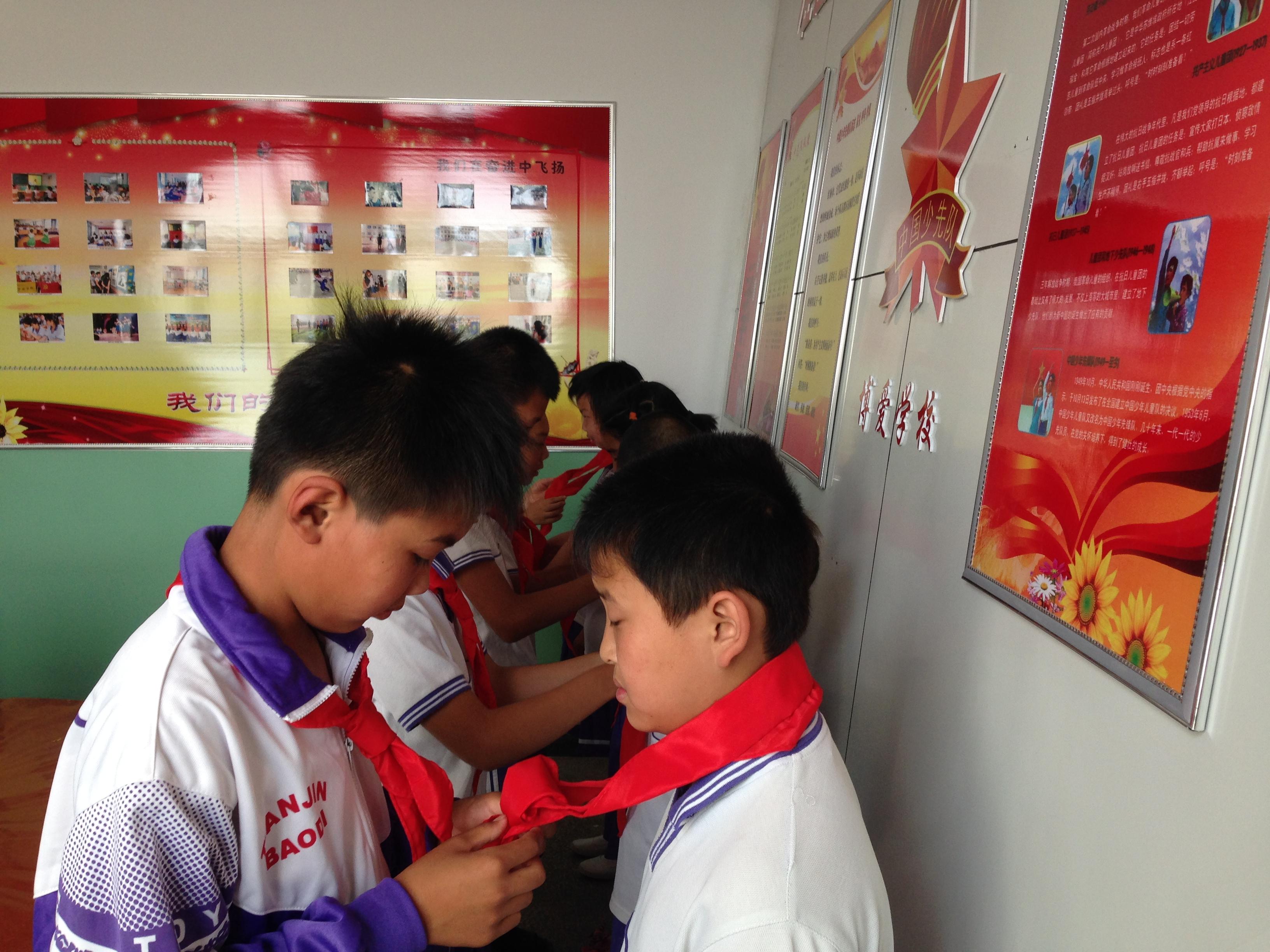 佩戴红领巾 - 全国青少年生态文明教育体验活动