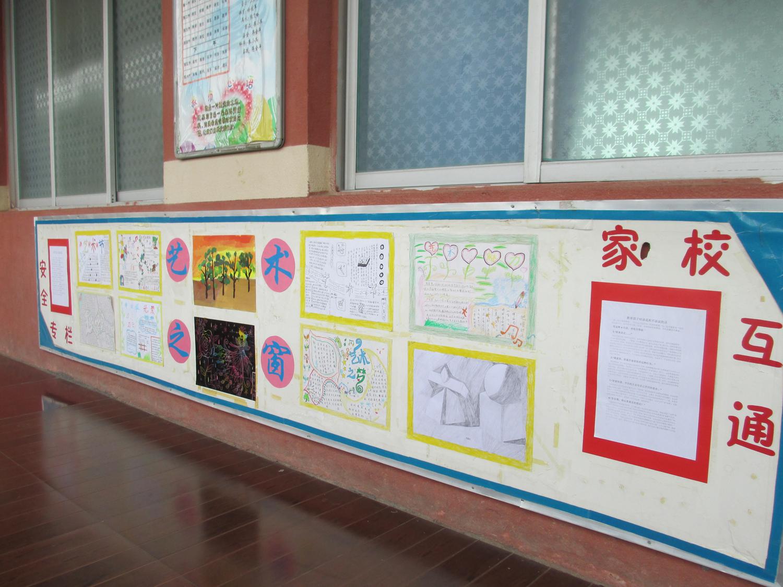仰山学校艺术节个性展板
