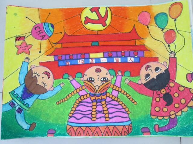 民族团结 案例上传 活动 未来网红领巾集结号
