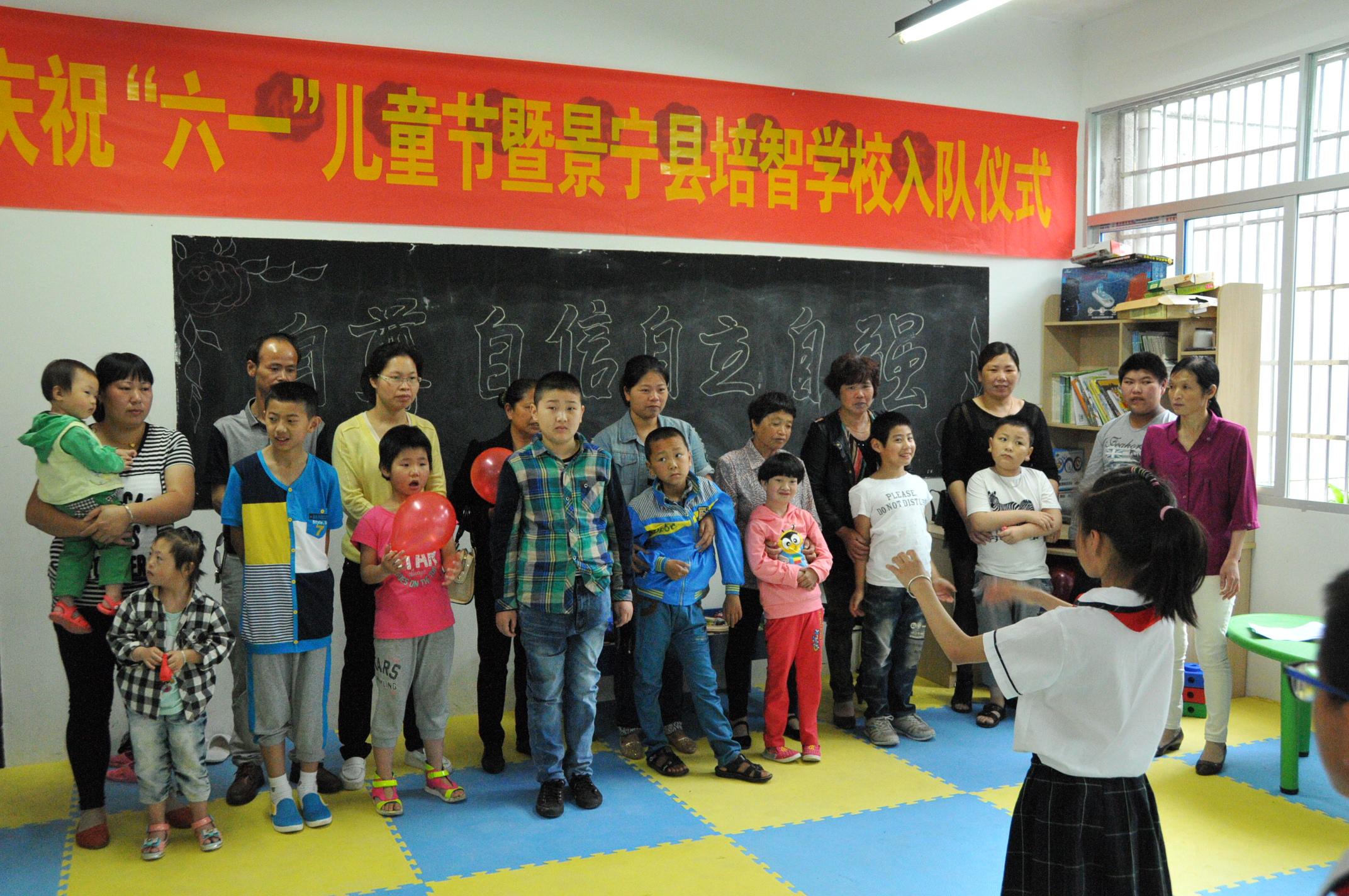 景宁实验二小_景宁县实验二小的少先队员和县培智教育学校的孩子欢度六一儿童