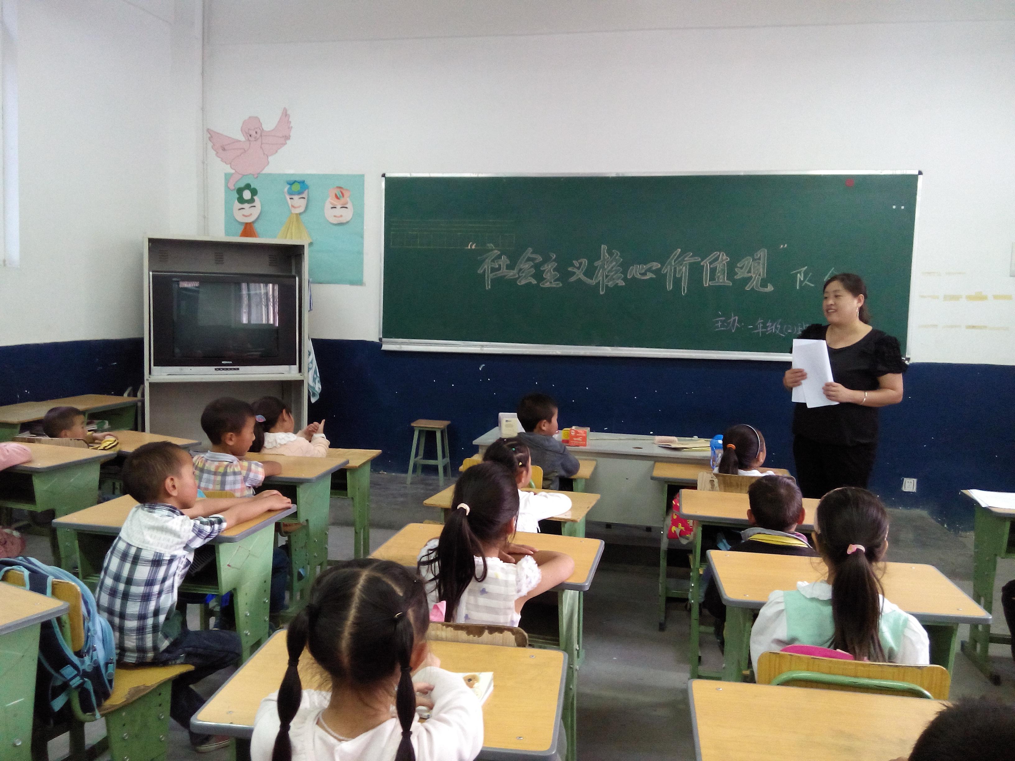 阿坝州小金县小学核心小学价值观营盘队活主题的是作者谁图片