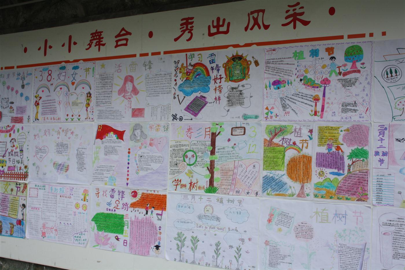 学生手抄报 - 2014中国北京国际少年儿童书画双年展