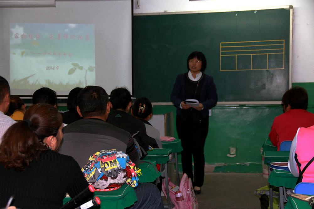 东营市胜利孤岛第二小学:家校携手 完善学生评价体系