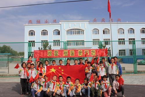 """新疆塔城市二工镇中心学校组织开展""""我给祖国说句话"""""""