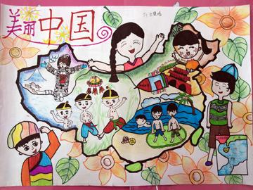 """泉州师院附小""""美丽中国""""国家版图少儿手绘地图比赛"""