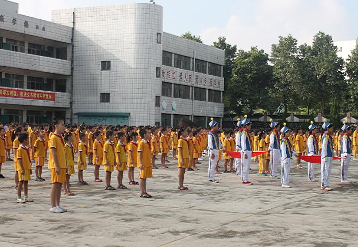 珠海市斗门区白蕉镇中心小学升旗仪式