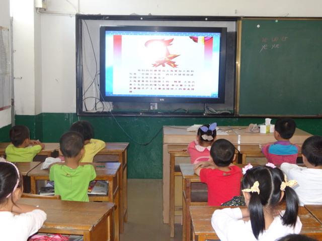 张村知识组织一小学小学了解少先队年级-建队美星威海福泰学生图片