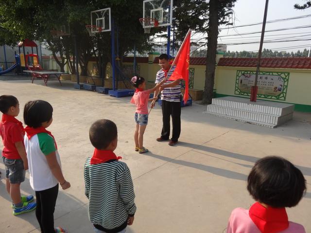 队先锋v方法-方法价值观记心间--记美星核心少课外小学的阅读小学生图片
