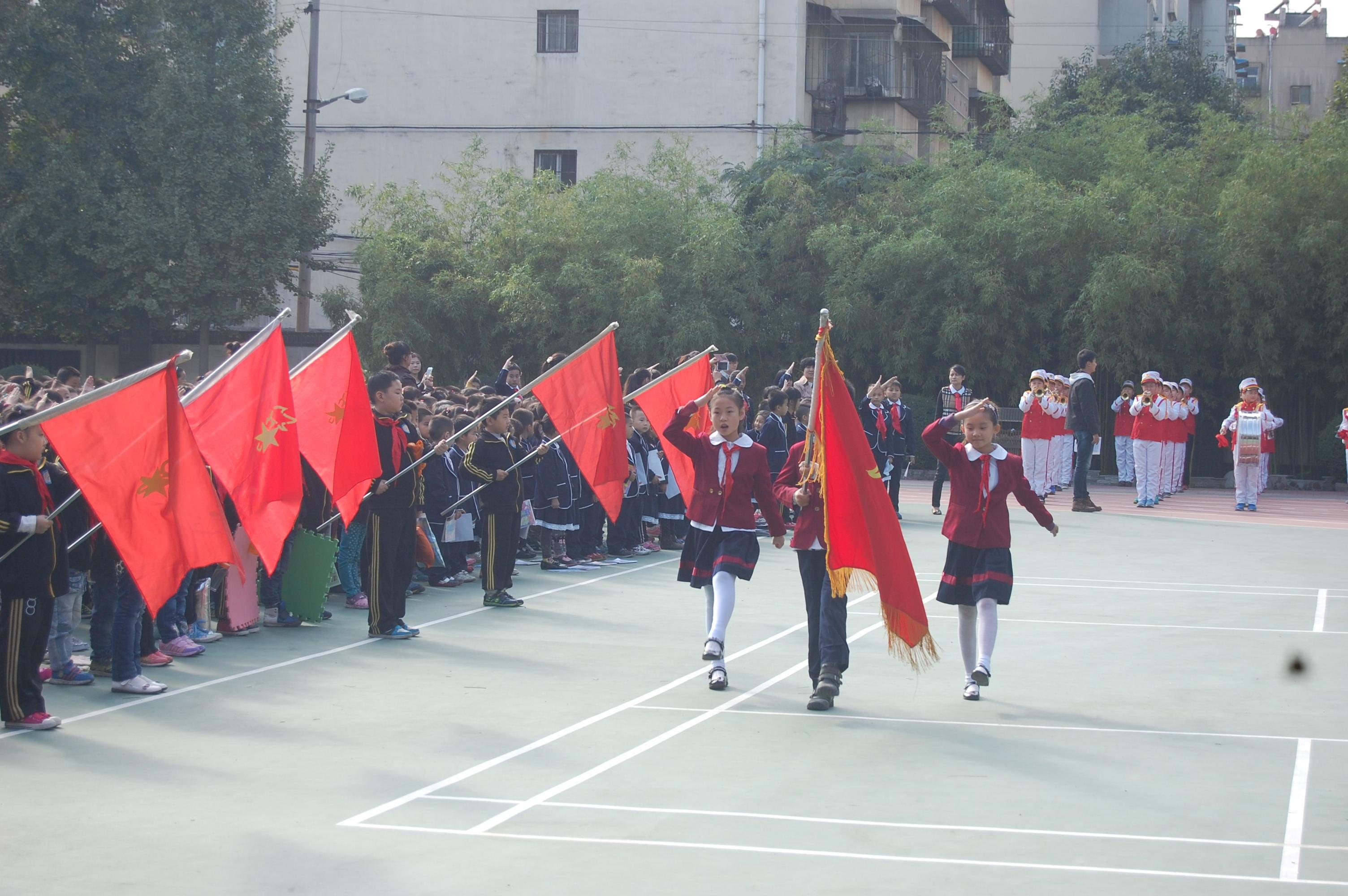 小学路核心红领巾相约中国梦小学价值观我践区域长缨v小学图片