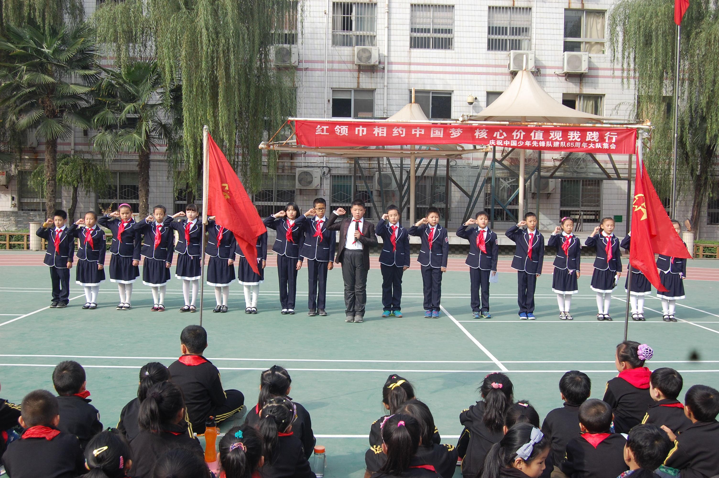 下册路小学红领巾相约中国梦一书价值观我践年级语文核心长缨小学图片