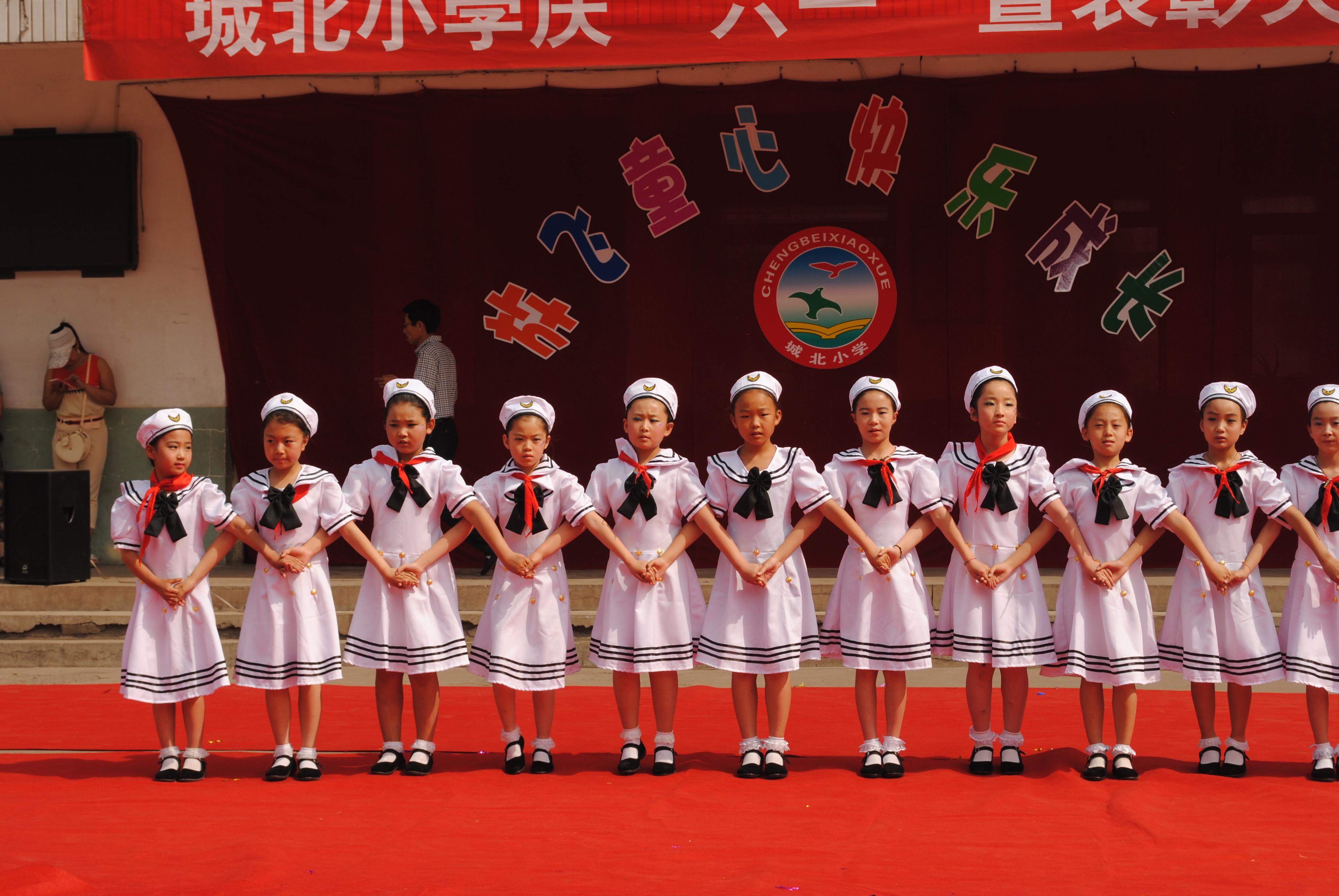 交城城北小学庆六一-2014各地六一精彩活动报名天几小学图片