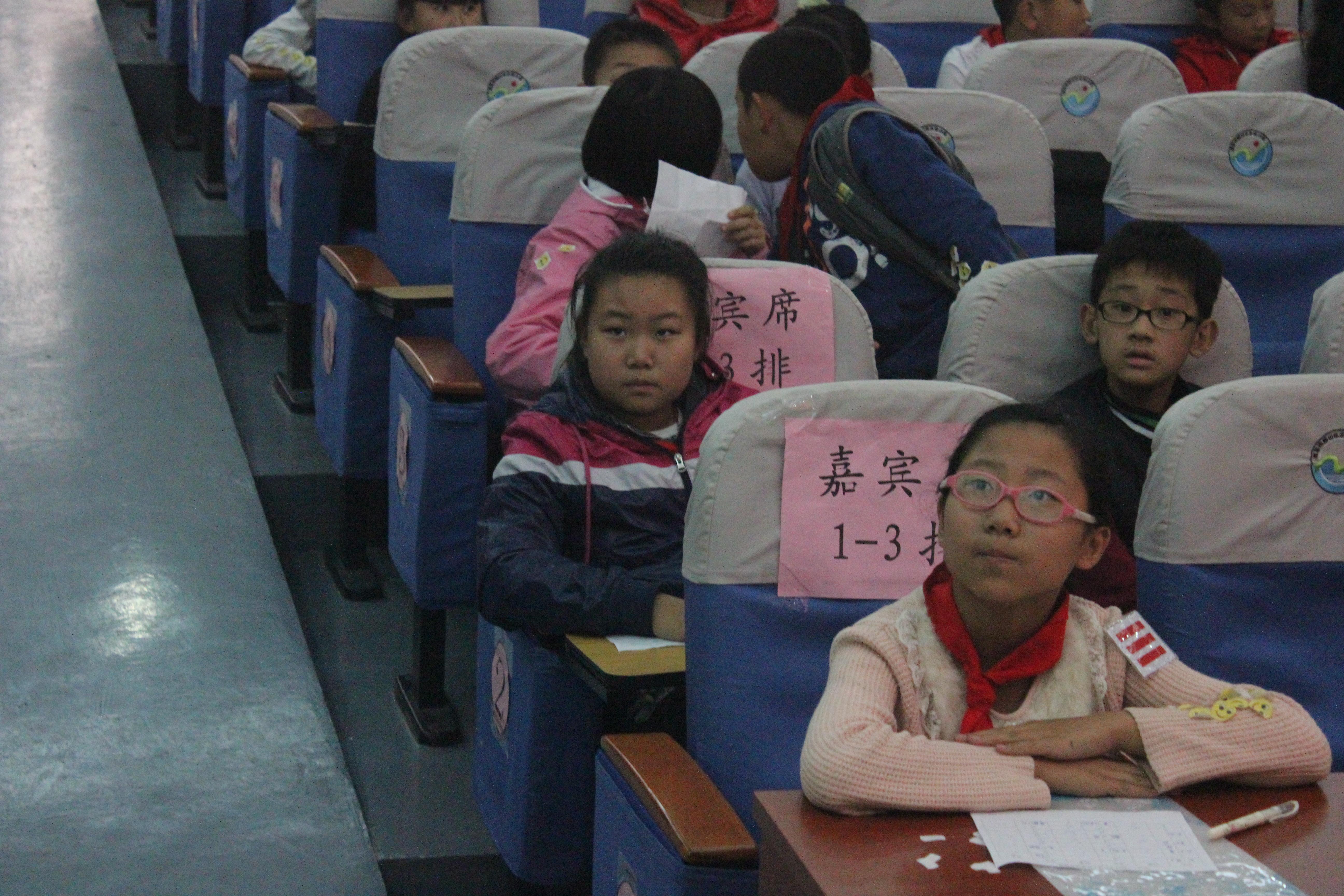 """青岛市崂山区实验小学举行""""我圆我梦""""大队委竞选活动"""