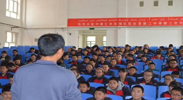 轮台县第二中学团委开展抵御宗教 去极端化宣