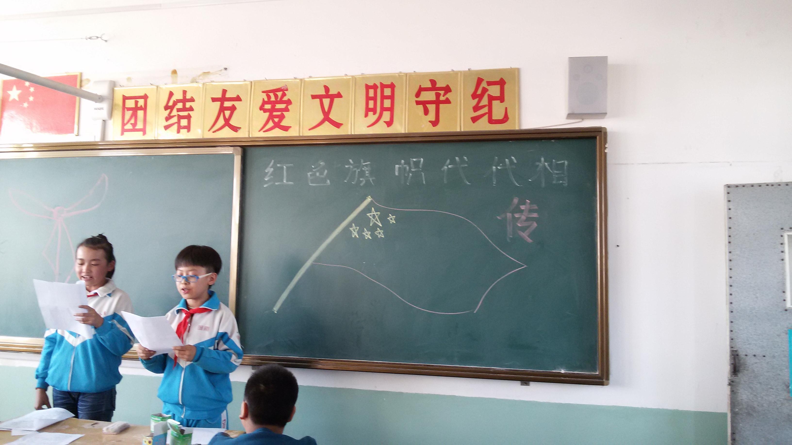 交城县城南队员追梦正在的作文们小学举行红2015中队小学生v队员图片