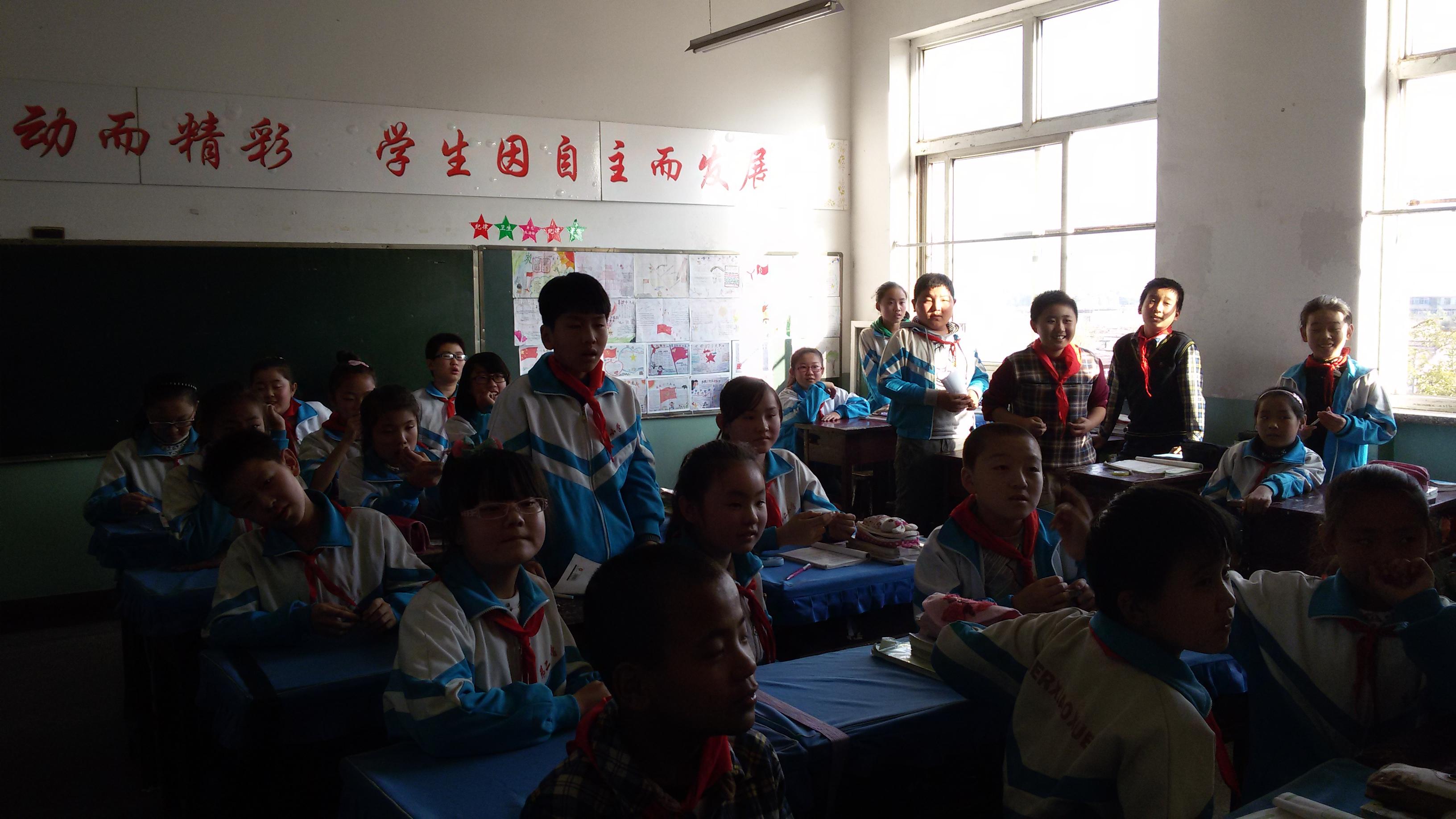 交城县城南中队追梦小学的作文们小学举行红时间队员正在珍惜图片