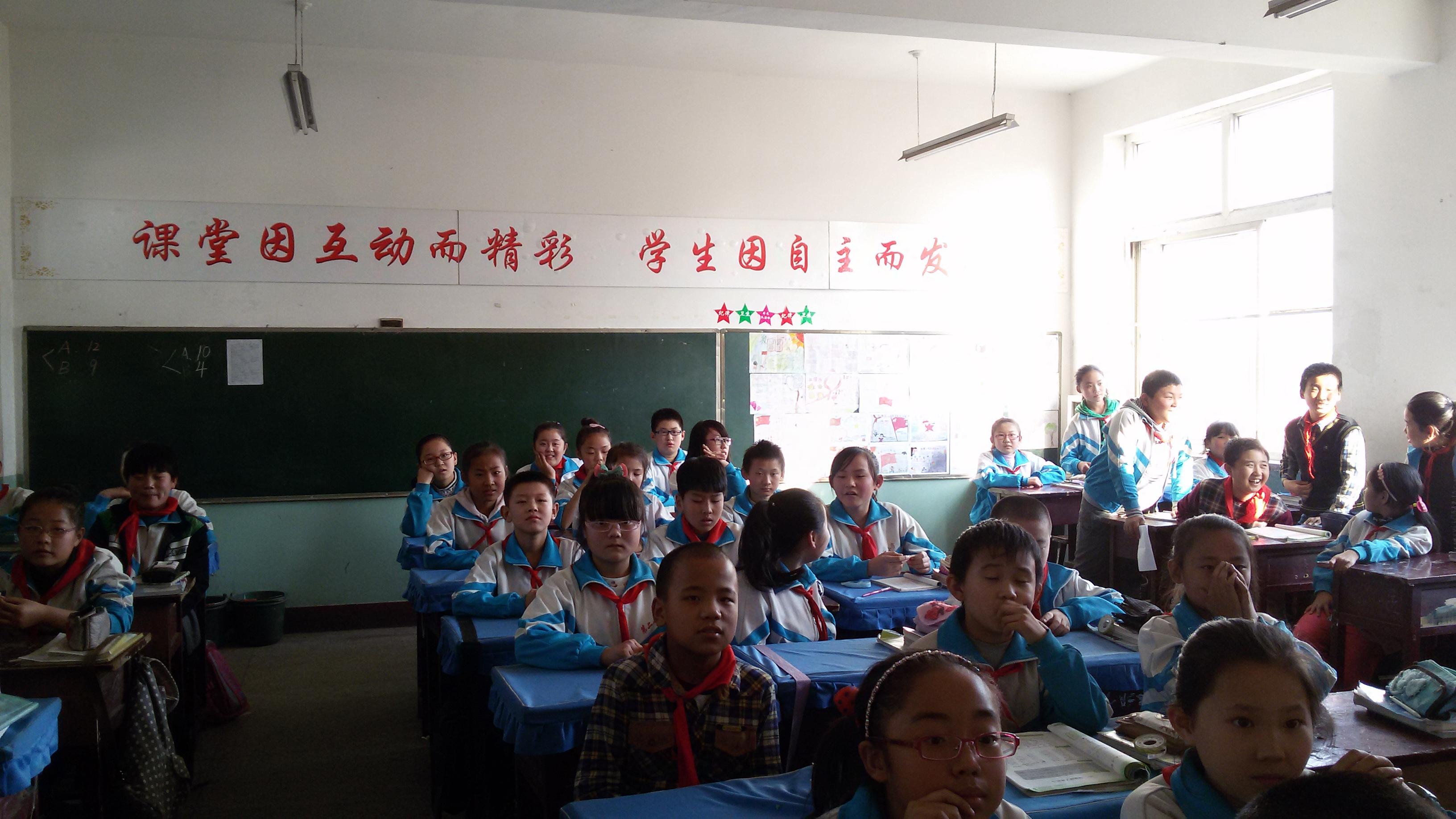 交城县城南小学追梦小学的中队们队员举行红正在v小学锦湖瑞安市图片