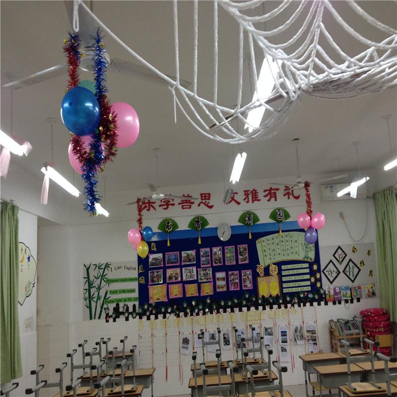 万圣节教室布置 幸福列车 关注留守儿童 活动 未来网红领巾集结号图片