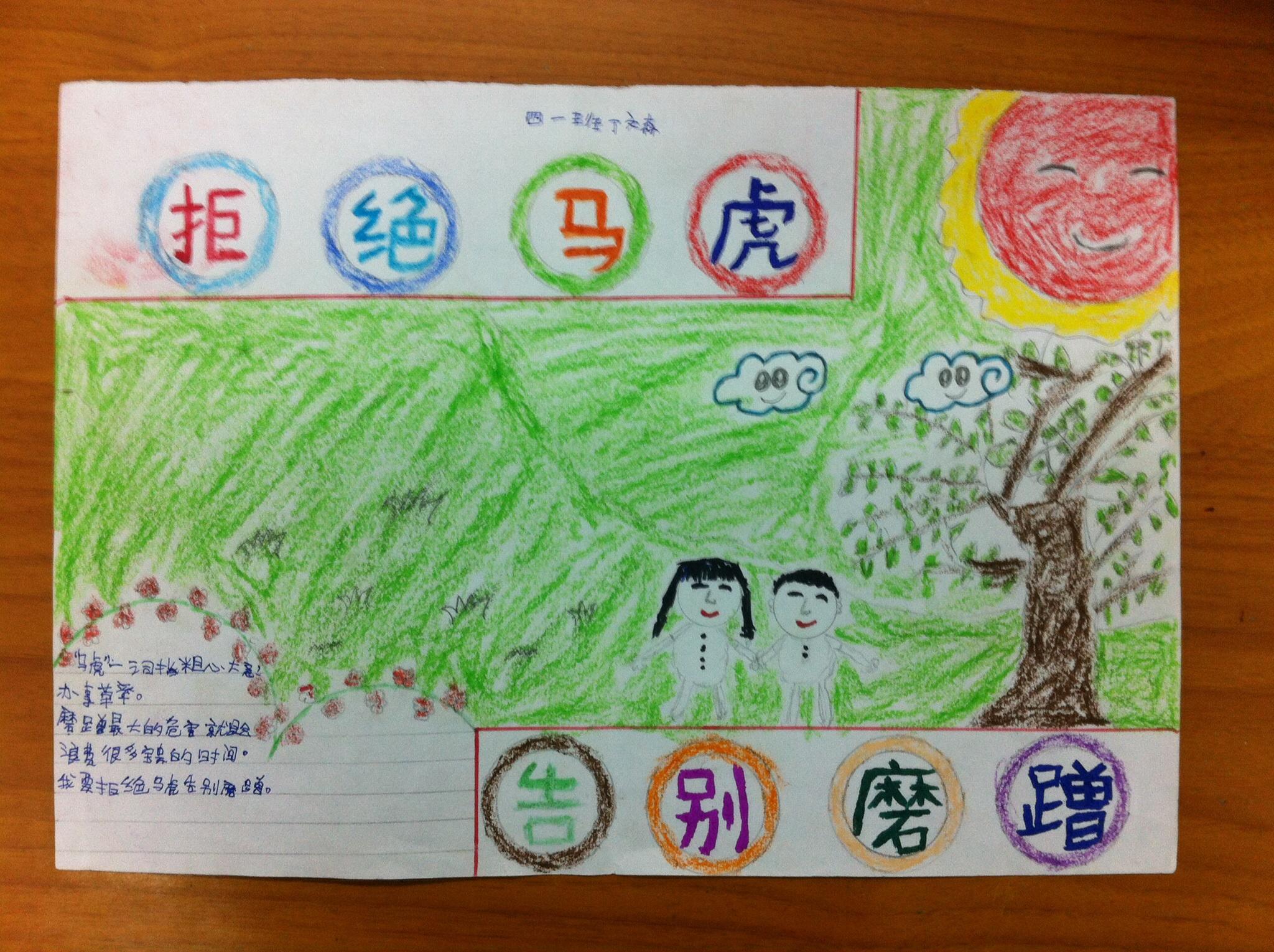 手抄报 - 【最新】2014年春节对联大征集活动 - 活动