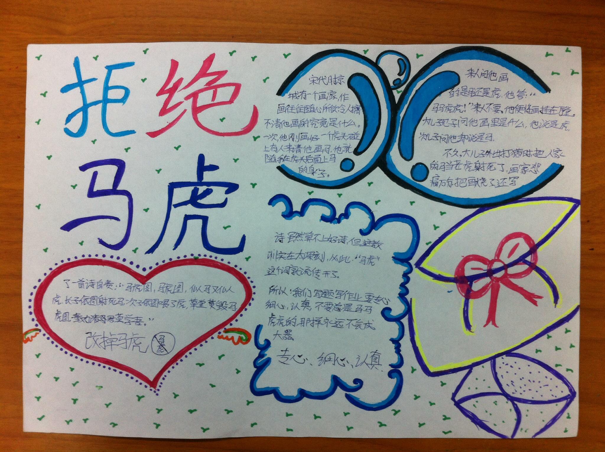 手抄报 - 【最新】2014年春节对联大征集活动
