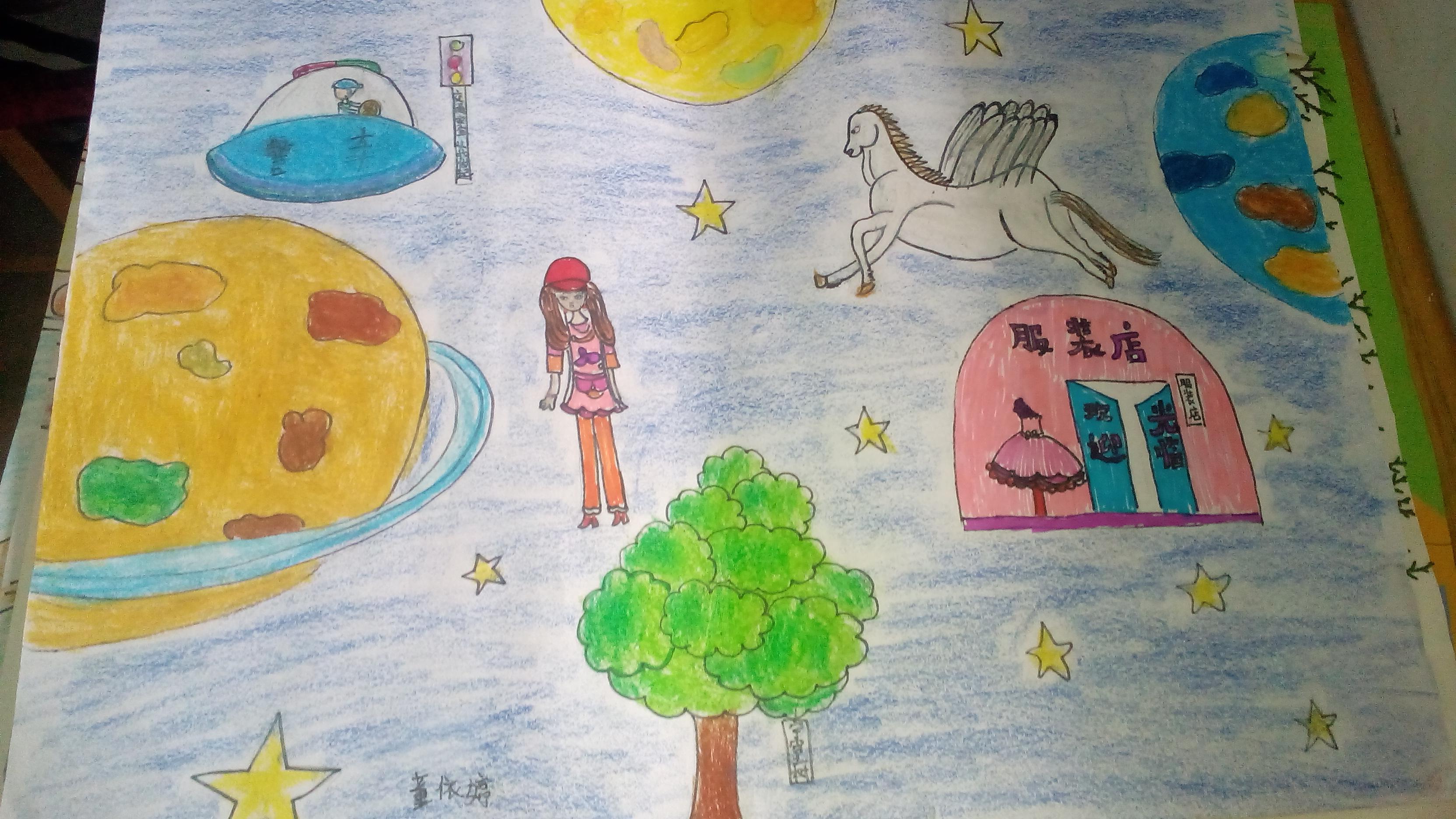9岁儿童画-未来车图片简笔画-科技畅想未来绘画作品-未来太空城市绘画