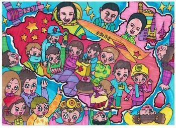 学中国梦儿童画