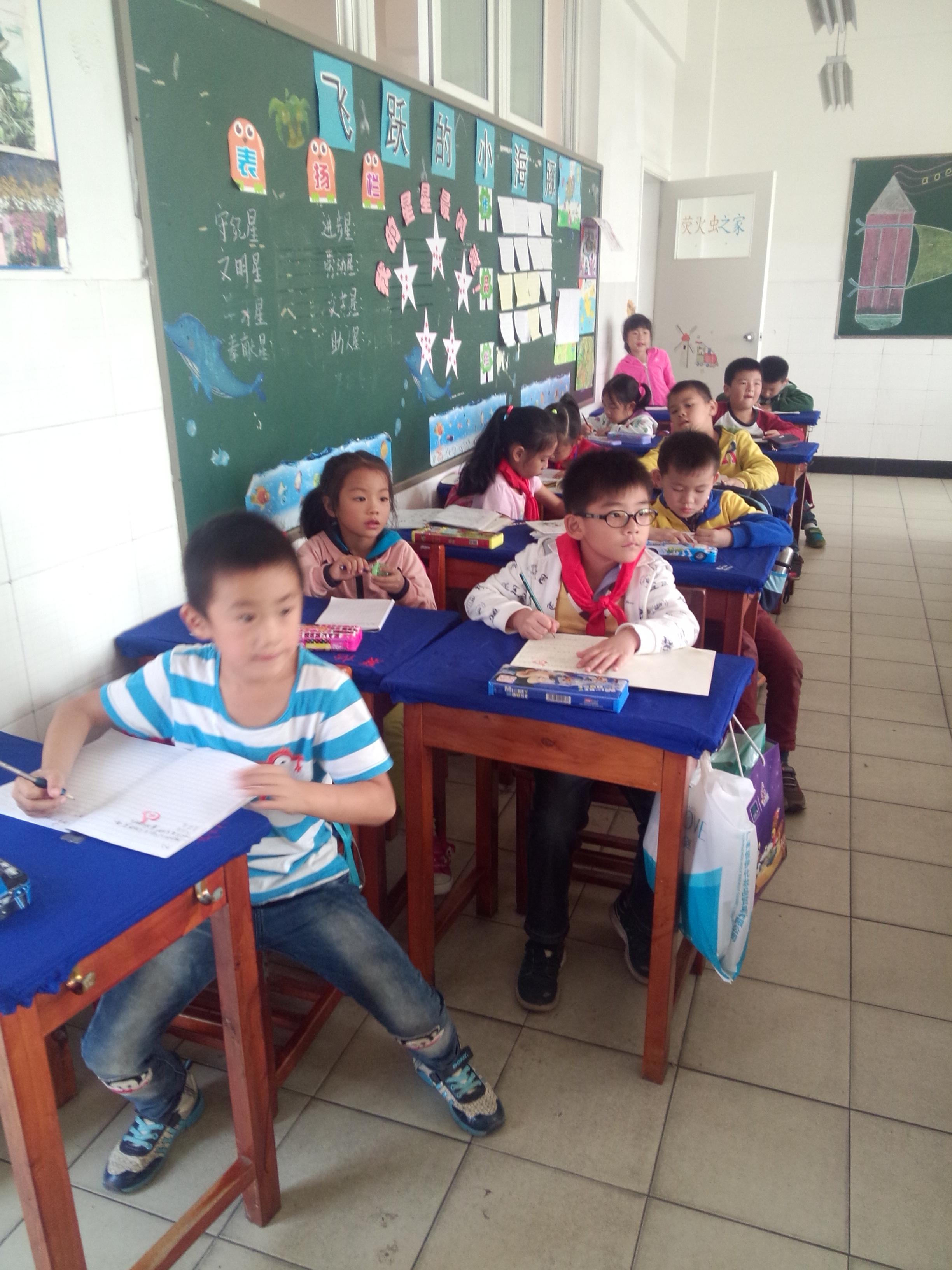 武汉万科西半岛小学开展