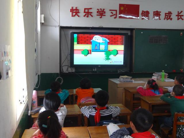 美星小学美化微众班级课堂v小学德育小学开展图片